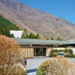 Shiki Resort Hakone Alpine House