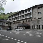 Shiobara Onsen Kamoshikaso