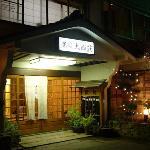 Onishiso