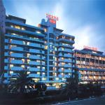 Uomisaki Hotel