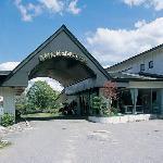 Bandai Hibara Kohan Hotel