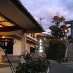 Tatsumiya