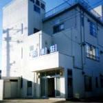 Hamaizumisou