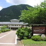 Takekurabe