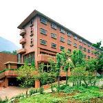 Itoen Hotel Hakoneyumoto