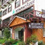 Hotel Shiga Aspen