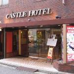 Akashi Castle Hotel