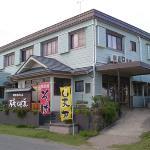 Isonagisou