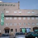 Sirota Hotel