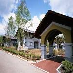 Kishutetsudo Karuizawa Hotel