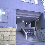 Yunohama Hotel
