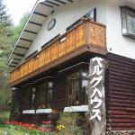 Pension Zimmer Berg Haus