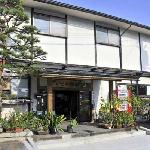 Itoya Ryokan