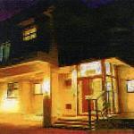 Maruya ryokan