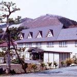 Ryokan Atago
