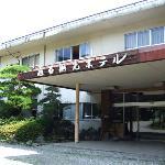 Onishi Kanko Hotel