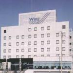 Yutaka Wing飯店