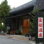 Yumoto Kotobuki