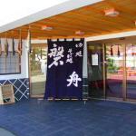 Banshu