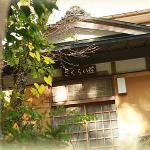 Sakuraiso