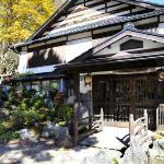 Sagashiokan