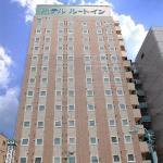Photo de Hotel Route Inn Ichinomiyaekimae