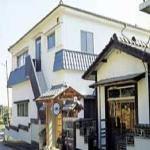 Ryoso Yakushima