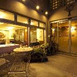 Hotel Moegi