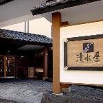 Oyado Kiyomizu-ya