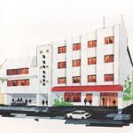 Hotel Asahiya