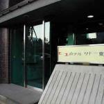 Foto de Hotel Satoh Tokyo