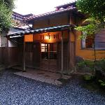 Gora Kansuiro