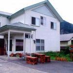 Lodge Yukiwariso