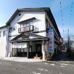 Onuma Ryokan