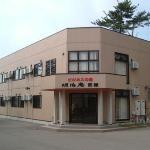 Meijian Bekkan