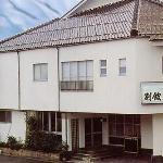 Bekkan Yunoshima