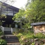 Norikura Ikkyu
