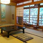 Kibune Fujiya