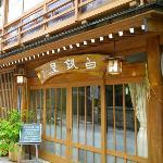 Shiroganeya Ryokan