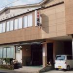 Watanabe Ryokan