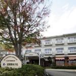 โรงแรมอาชิวาดะ