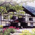 Minshuku Suisenso