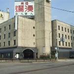 Yokote Station Hotel