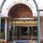 中町富士大飯店