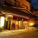 湯田中遙日式旅館