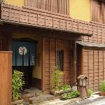 Keisei no Yado Izumiya