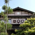 Shotenkyo