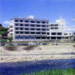 Hotel Kagetsu