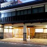 Shinhama ryokan