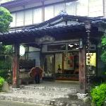 Nakaya Ryokan